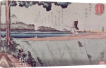 Mount Fuji from the Sumida River, c.1842 giclee art print