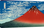 Red Fuji giclee art print