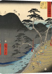 Hakone giclee art print
