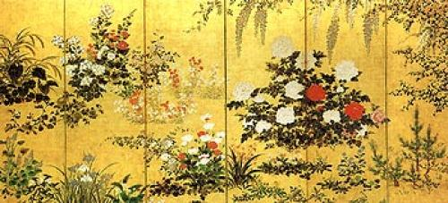Japanese Garden by Anonymous