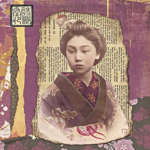 japanese art geisha. Japanese art print, poster (30