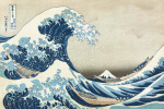 The Great Wave off Kanagawa art print