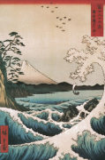 View from Satta Suruga art print