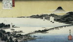 Evening Glow At Seta.  From The Series The Eight Views Of Lake Biwa giclee art print