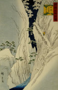 Kiso Gorge In New Snow. From The Series One Hundred Views of Famous Places giclee art print