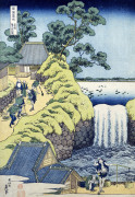 The Aoigaoka Falls In The Eastern Capital giclee art print
