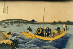 View Of The Evening Glow At Ryogoku Bridge From Onmayagashi giclee art print