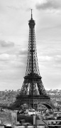 Eiffel Tower PARIS panoramic giclee art print