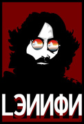 Lennon&#39;s on sale again giclee art print
