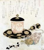 A Pot of Tea and Keys 1822 giclee art print