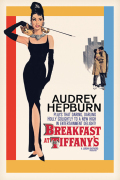 Audrey Hepburn - Breakfast at Tiffany&#39;s art print