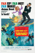 James Bond - On Her Majesty's Secret Service art print