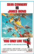 James Bond - You Only Live Twice art print