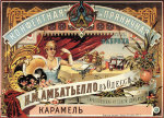 Vintage Russian Confectionery Advertisement giclee art print