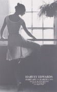 Dancer by the Window art print