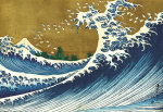 Big Wave (from 100 views of Mt. Fuji) giclee art print