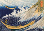 Ocean Waves giclee art print