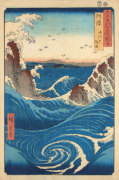 Rough Sea at Naruto in Awa Province giclee art print
