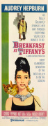 Breakfast at Tiffany&#39;s - Insert giclee art print