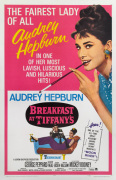 Breakfast at Tiffany&#39;s - One Sheet giclee art print