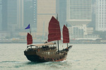 Chinese Junk, Hong Kong, China giclee art print