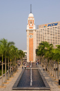 Clock Tower, Tsim Sha Tsui District, Kowloon, Hong Kong, China giclee art print