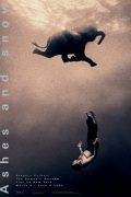 Gregory Swimming with Elephant art print
