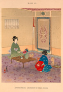Japanese Interior. Arrangement of Summer Flowers giclee art print