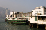Star Ferry, Tsim Sha Tsui District, Kowloon, Hong Kong, China giclee art print