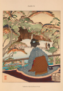 Viewing the Maples at Oji giclee art print