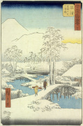 "From ""Upright Tokaido"" - Fifty-three Stations of the Tokaido giclee art print"