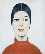 Portrait Of Ann, 1957 giclee art print