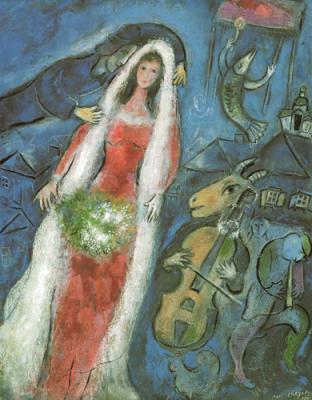 Visioni Oniriche Marc-Chagall-The-Bride-15351
