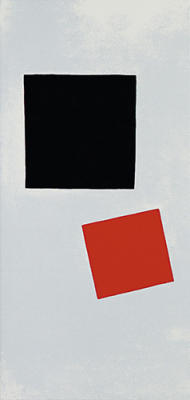 Painting Suprematism, 1915-16 (Silkscreen print)