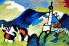 Study for Murnau II by Wassily Kandinsky